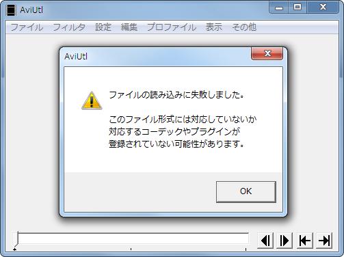 ファイルの読み込みに失敗しました