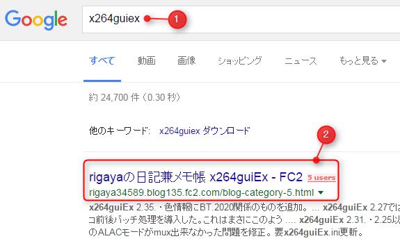 x264guiexをGoogleで検索