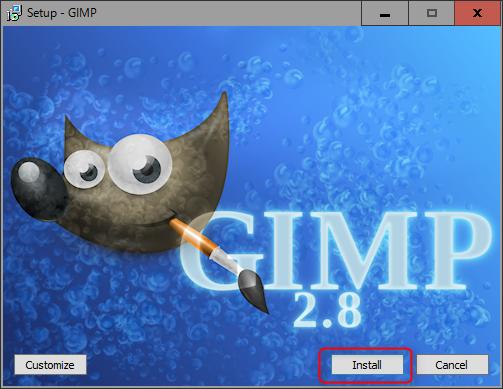 GIMP インストール開始