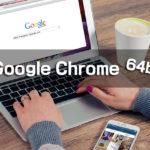 ようやく32ビット版から脱出。64ビット版のGoogle Chromeをインストールしてみた。