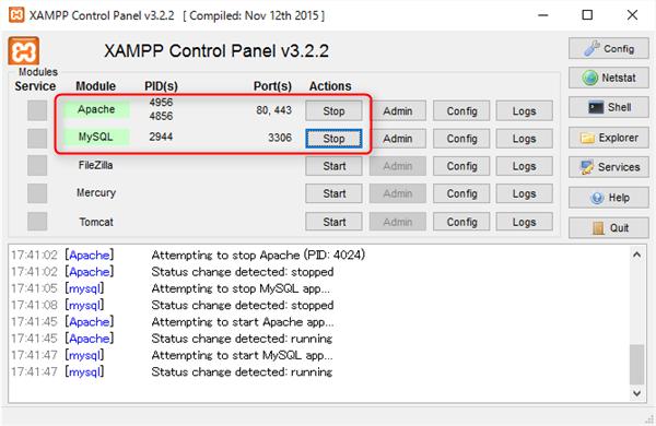 XAMPPコントロールパネル起動後