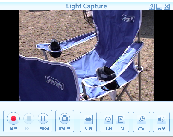 LightCapture