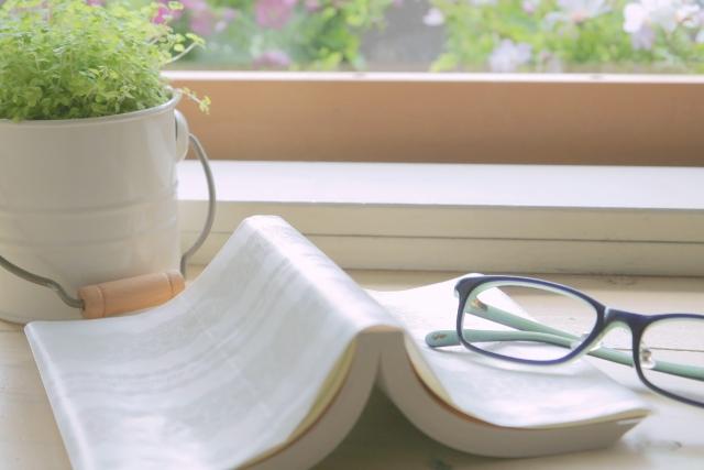 読書から瞑想で考えることが自然に