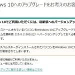 カスペルスキーのバージョン次第ではWindows10のアップグレードで問題が。最新バージョンにしてみたよ。