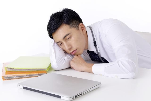 睡眠の質が落ちていると昼間眠くなる