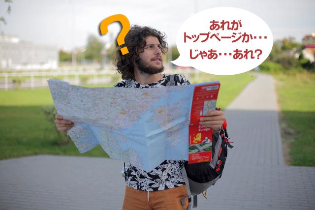 サイトマップをPS Auto Sitemapで作ろう
