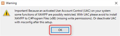 XAMPPインストール時のUACのメッセージ