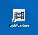 LightCaptureの起動
